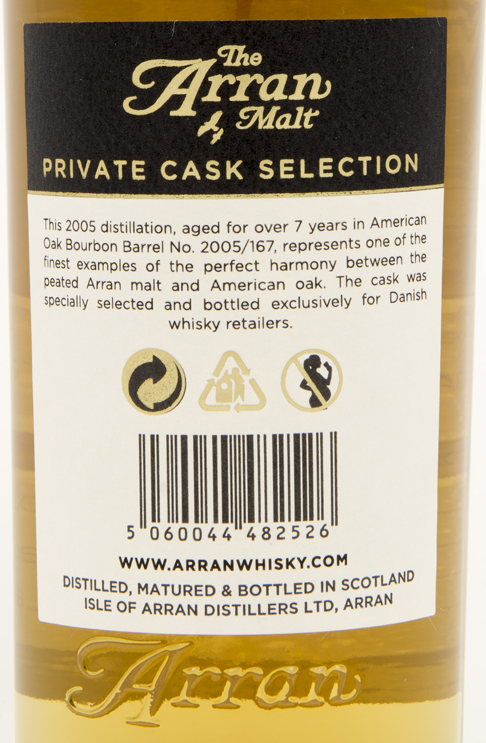 Billede: DSC_4823 - The Arran Malt - Private Cask - Danish Whisky Retailers The Peated Arran Cask Strength - back label.jpg